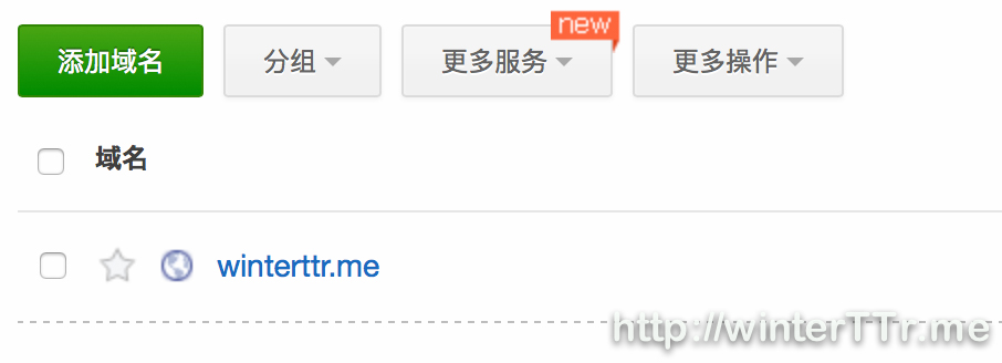 dnspod-add-domain-name.jpg