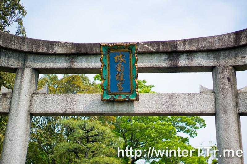 0501-jonangu-gate.jpg