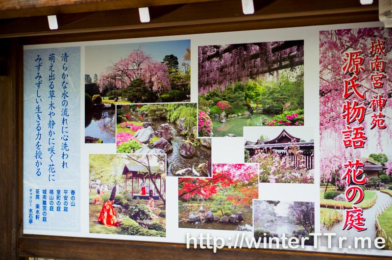 0501-jonangu-kanban.jpg