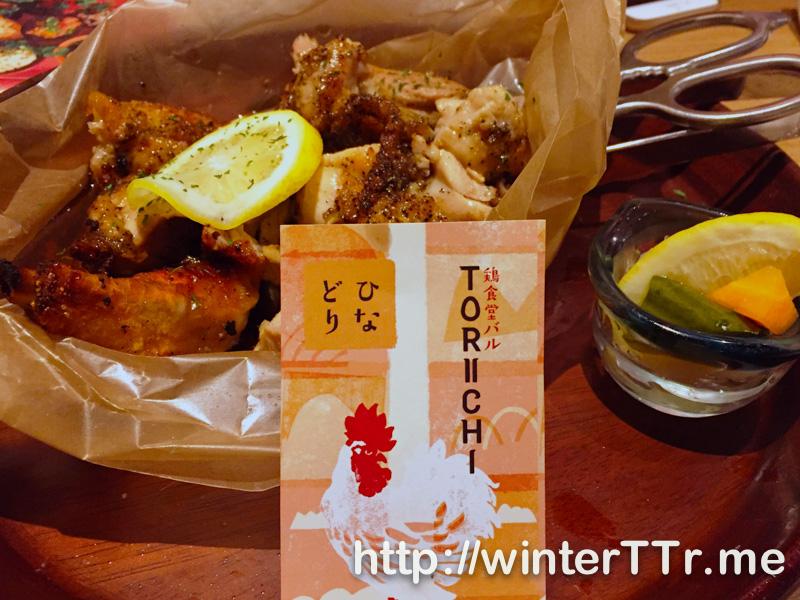 0504-kobe-dinner.jpg