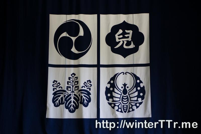 0505-okayama-yin.jpg